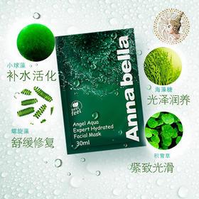 安娜贝娜海藻面膜泰国安贝拉海藻面膜