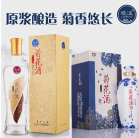榄溪菊花酒丨国庆黄金周每日秒杀送不停