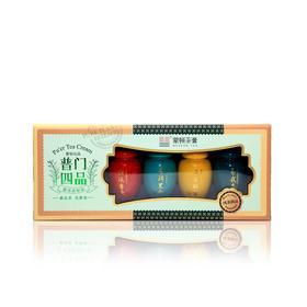 蒙顿·经典系列 迷你普门四品 普洱茶膏 合辑 速溶茶
