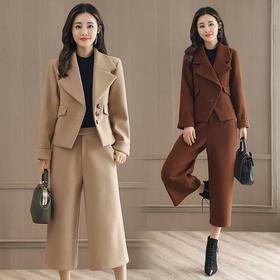 长裤长袖百搭舒适简约时尚都市纯色青春流行套装 CS-GRS2623
