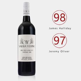 【澳洲酒后】 JH98分年度最佳、膜拜酒雅拉优伶一号干红2014 媲美梅多克列级庄