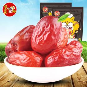 佰食优新疆灰枣丨脆甜美味 营养健康 | 250g*6袋【严选X休闲零食】