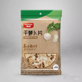 松滋干萝卜片(袋装)