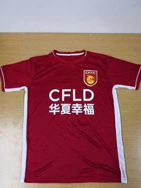 2016款球迷衫(华夏幸福版)