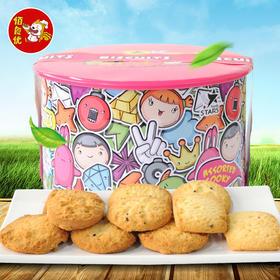 众星童趣屋曲奇饼干丨可爱美味 休闲小零食 |508g/桶【严选X休闲零食】
