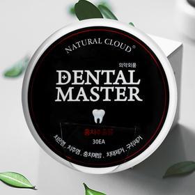 护牙大师天然云韩国正品咀嚼牙膏 美白洁齿除渍保护牙龈 全网首发