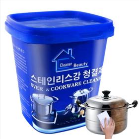 韩国不锈钢清洁剂清洗膏去污除锅底烧痕,除锈瓷砖清洗剂