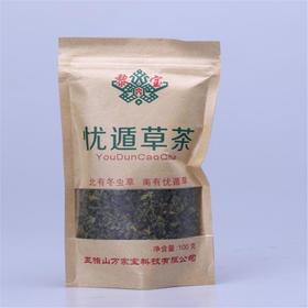 【爱心扶贫】五指山盛富农业开发有限公司的忧遁草茶
