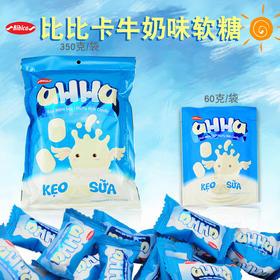 越南BIBICA比比卡软糖(牛奶味)60g