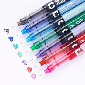 直液式走珠笔0.5mm彩色中性笔 手帐签字笔碳素笔 办公文具中学生