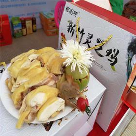 【爱心扶贫】定安新竹昌明种养殖合作社的灵芝鸡