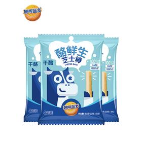妙可蓝多酪鲜生芝士棒