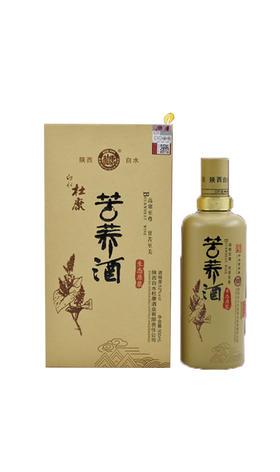 52°白水杜康苦荞酒