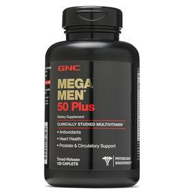 【香港直邮】美国GNC中老年男性多种营养片120粒