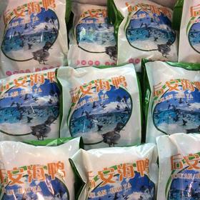 【爱心扶贫】万宁安绿后安海鸭养殖专业合作社的海鸭
