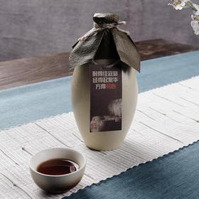 【澄怀本酒】2006年份原坛分装 手工冬酿库藏原酒