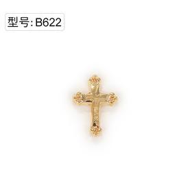 【美甲金属饰品】B622金色十字架中号弧面弧度