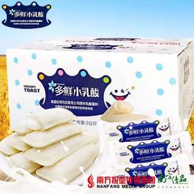 【健康美味】多鲜小乳酸 酸奶夹心小口袋面包