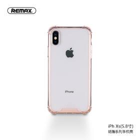 明盾系列手机壳 For iPh X/XS (5.8'')/XR (6.1'')/XS Max (6.5'')