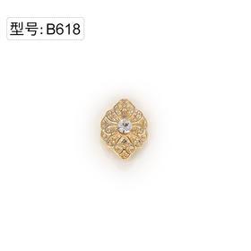【美甲金属饰品】B618金色宫廷风白色小水钻桑叶形金底弧面弧度