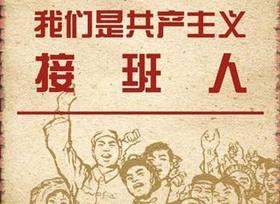 2018年厦门党建扫盲班(8晚12小时扫盲+预测,购买后加微信号fjshiye2016拉群)