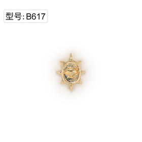 【美甲金属饰品】B617金色贝壳椭圆形弧面米字弧形