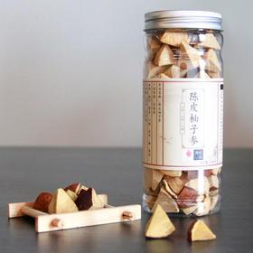 【买3送1】陈皮柚子参 八仙果 办公室零食 280g/罐