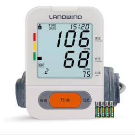 蓝韵(LANDWIND) 上臂式电子血压计BP116A 家用智能全自动语音播报血压测量仪 背光大屏