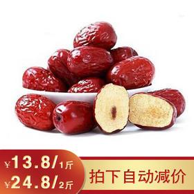 【皮薄肉厚】新疆阿克苏灰枣