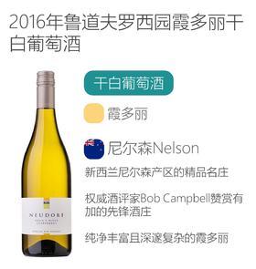 2016年鲁道夫罗西园霞多丽干白葡萄酒 Nedudorf Rosie's block chardonnay 2016