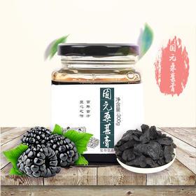 布咚│【固元桑葚膏】低温提取 营养价值高 更易吸收 浓郁芬香