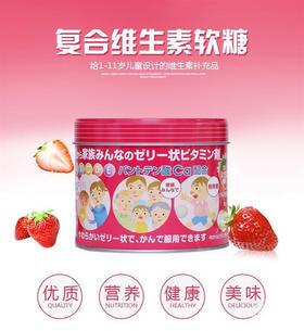 日本大木儿童宝宝复合综合维生素软糖ABCDE和钙160粒