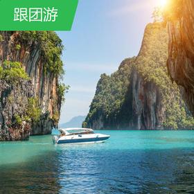 【泰国】爱普吉岛