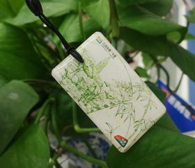 江苏交通一卡通手绘青竹异形卡全省通用全国200多城市可刷