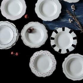 外贸 新骨瓷 荷叶边 花式镶边暗纹多用汤盆前菜盘主菜盘水果盘 满包邮