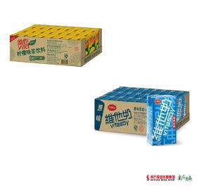 【爆款组合】维他原味豆奶 1箱+维他柠檬茶 1箱(250ml*24/箱)【拍前请看温馨提示】