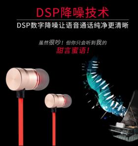 [带磁吸功能]无线蓝牙耳机  超高音质<IMC3G0>