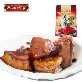 广州酒家东坡肉300g方便速食大厨快菜送礼手信