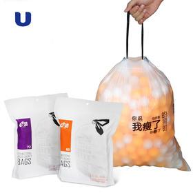半岛优品 | e洁解忧良品自动收口抽取式清洁垃圾袋