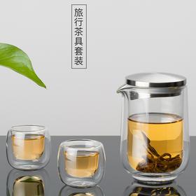 尚明L005旅行用玻璃茶具套装