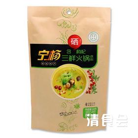 宁杨高端火锅料 三鲜火锅底料 240克*1袋 大包装 清真