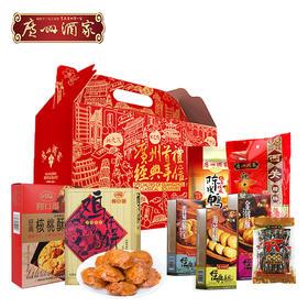 广州酒家 荣华富贵广东手信多口味饼酥腊味零食 年货送礼礼盒