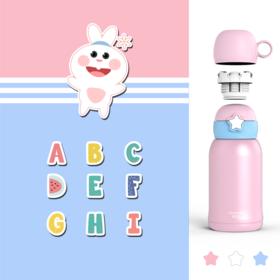 小掌萌 儿童保温水杯  让孩子有个爱喝水的好习惯