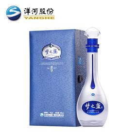 45度梦之蓝(M9)500ml