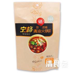 宁杨高端火锅料 清油底料 260克*1袋 大包装 清真