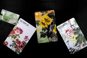 江苏交通一卡通花卉版权卡全省通用全国200多城市可刷