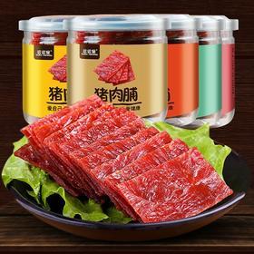 猪肉脯多口味靖江精美罐装/200g/罐蜜汁香辣原味