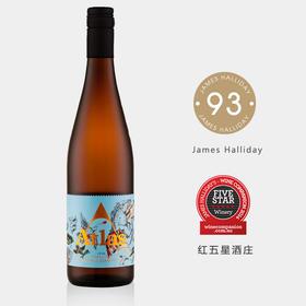 【新世界惊艳之作】 南澳克莱尔精品产区 Atlas雷司令干白葡萄酒 JH93分 澳洲红五星酒庄 十大新晋明星庄