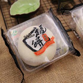 大福饼(蛋奶味)