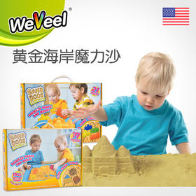 美国weveel儿童太空玩具沙子动力套装